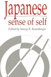 Japanese Sense of Self.